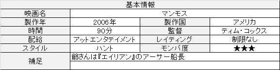 f:id:toush80:20201102145236j:plain