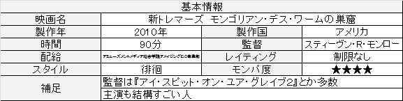f:id:toush80:20201102153108j:plain