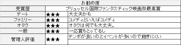 f:id:toush80:20201104101310j:plain