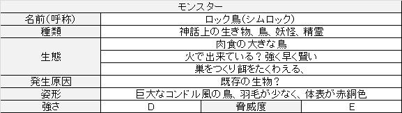 f:id:toush80:20201104140242j:plain