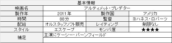 f:id:toush80:20201104140247j:plain