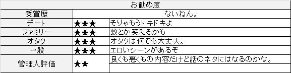 f:id:toush80:20201105154347j:plain