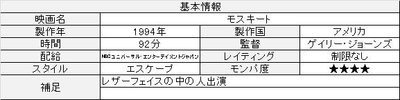 f:id:toush80:20201105154351j:plain