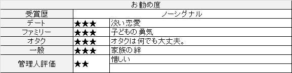 f:id:toush80:20201107163552j:plain