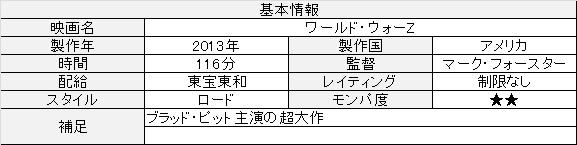 f:id:toush80:20201110161422j:plain