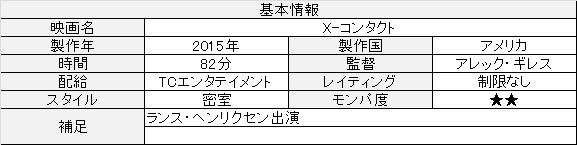 f:id:toush80:20201111151601j:plain