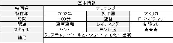 f:id:toush80:20201112151109j:plain