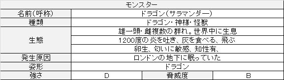 f:id:toush80:20201112151116j:plain