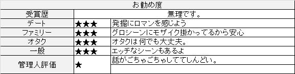 f:id:toush80:20201113162702j:plain