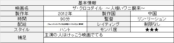 f:id:toush80:20201129151520j:plain