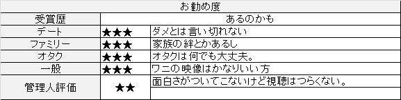 f:id:toush80:20201129151523j:plain