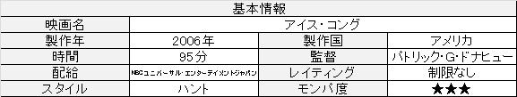 f:id:toush80:20201130152136j:plain