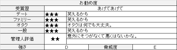 f:id:toush80:20201201155422j:plain