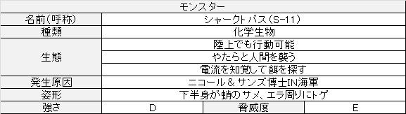 f:id:toush80:20201201155427j:plain