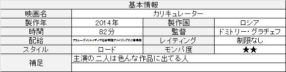 f:id:toush80:20201201161307j:plain