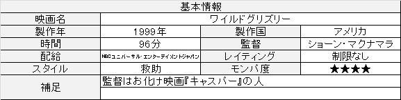 f:id:toush80:20201201164335j:plain