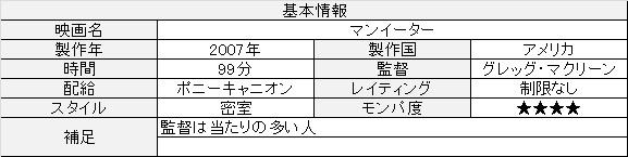 f:id:toush80:20201202165352j:plain