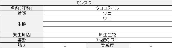 f:id:toush80:20201202165355j:plain