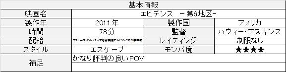 f:id:toush80:20201202170607j:plain