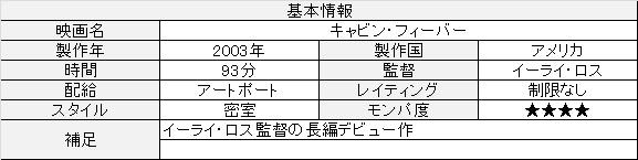 f:id:toush80:20201205155640j:plain