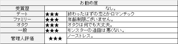 f:id:toush80:20201206153438j:plain