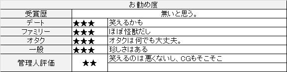 f:id:toush80:20201209160307j:plain
