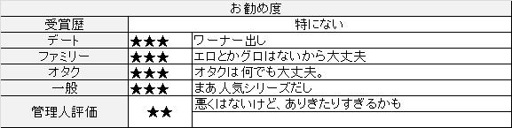 f:id:toush80:20201209161830j:plain