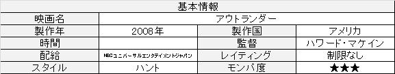 f:id:toush80:20201212161629j:plain