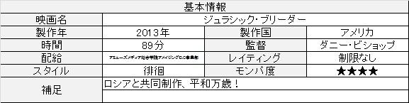 f:id:toush80:20201214150838j:plain