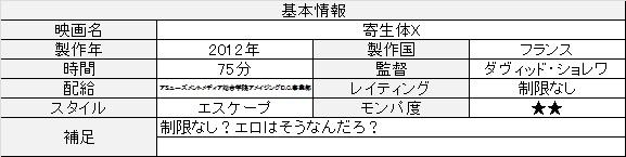 f:id:toush80:20201214164227j:plain