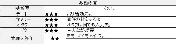 f:id:toush80:20201216121214j:plain