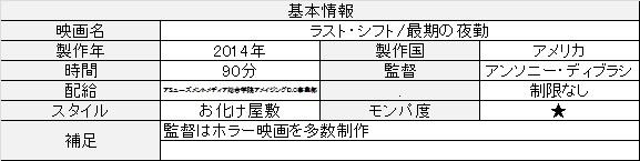 f:id:toush80:20201216121216j:plain
