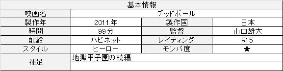 f:id:toush80:20210217145249j:plain