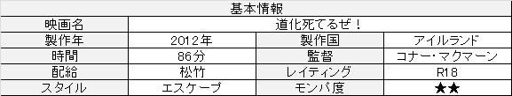 f:id:toush80:20210221151644j:plain