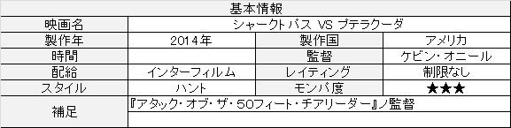f:id:toush80:20210221164343j:plain