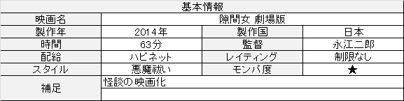 f:id:toush80:20210225161836j:plain