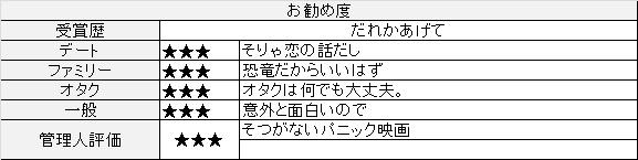 f:id:toush80:20210226170933j:plain