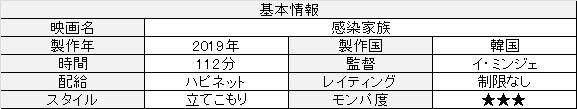 f:id:toush80:20210309100301j:plain