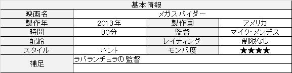 f:id:toush80:20210309101818j:plain