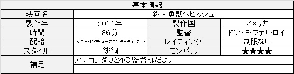f:id:toush80:20210605113016j:plain