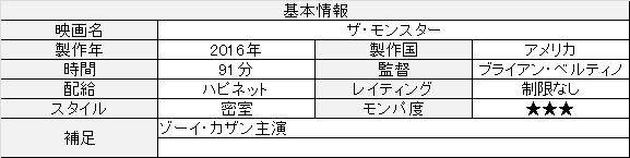f:id:toush80:20210610155340j:plain