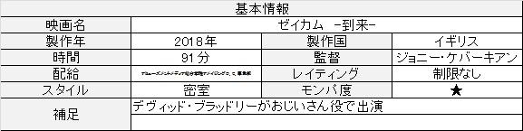 f:id:toush80:20210611175454j:plain