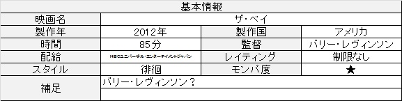f:id:toush80:20210612150945j:plain
