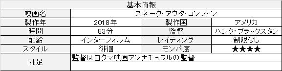 f:id:toush80:20210614150115j:plain