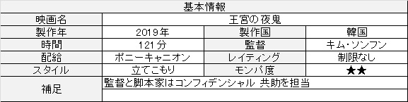 f:id:toush80:20210614152235j:plain