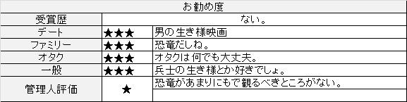 f:id:toush80:20210614174905j:plain