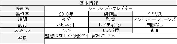 f:id:toush80:20210614174908j:plain