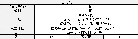 f:id:toush80:20210828180228j:plain