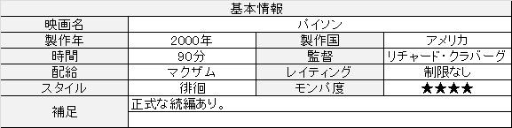 f:id:toush80:20210905222056j:plain