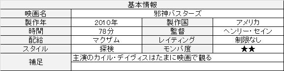 f:id:toush80:20210905223757j:plain